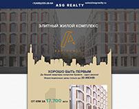 Реклама нового элитного жилого комплекса в Москве