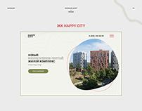 Жилой комплекс HappyCity | Landing Page | DL_BOOST 3.0