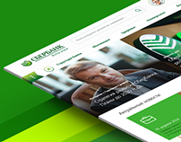 Sberbank Corporate Intranet