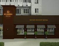Фасад магазина женской одежды Belladonna