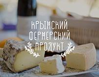Крымский Фермерский Продукт