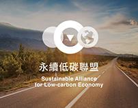 永續低碳聯盟官網設計