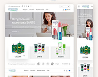 cosmetic site Logocos