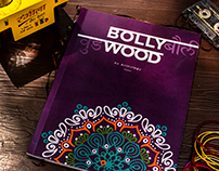 Bollywood- An Anthology.
