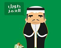 Nice Arab Character Buy it Now !!