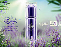 ADKHAIEL PERFUME 15 SECONDS VIDEO BUMPERS