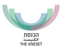 The Knesset Rebranding