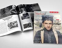 Mahestan magazine
