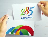 Символ 285-летия Барнаула