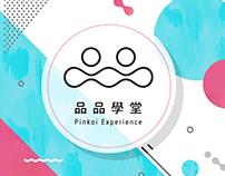 "品品學堂 Branding & Visual Identity of ""Pinkoi Experience"""