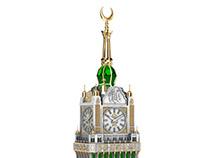 Makkah Royal Clock Tower