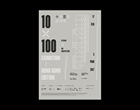 10×100 Exhibition – Hong Kong Edition