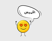 Arabic Emoticons