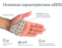 uSEEband.Device that translates sign language into text