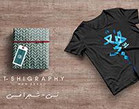 T-SHIGRAPHY | تي شجرافي