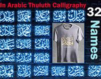 32Names Calligraphy