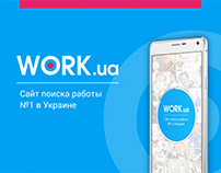 WORK.ua Mobile App
