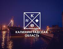 Kaliningrad Region Branding Concept