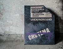 """poster-booklet """"Underground press"""""""