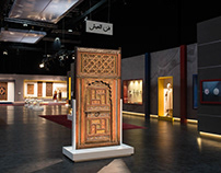 Moroccan Art and Culture Exhibition 2018