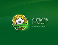 FC KUBAN outdoor design