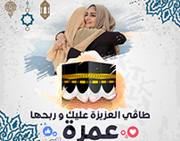 FARMASI - Social Media