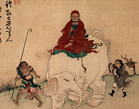 XIV Encontro Nacional BodhiDharma