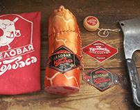 Новогодний подарок  Деловая колбаса