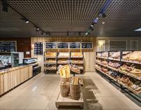 Континент — Освещение магазина продуктов