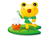 Frog Beibei