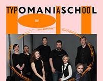 Typomania School