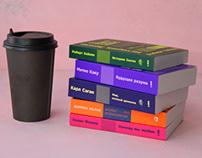 Дизайн серии книг