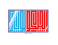 Egychology Typography