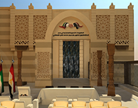 Event UAE Development Projects in Egypt Islamic musem