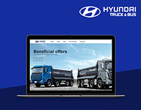 Creating a landing page for Hyundai dealer (case 1)