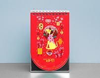 Chinese New Year 2018 / Calendar Illustration