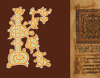 Cyrillic letter KA (Kroupnishko Gospels)