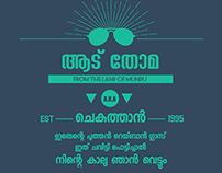 Spadikam - Malayalam Typography