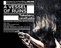 A Vessel of Ruins