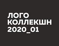 Logo collection 2020_01