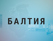 """Intro for """"Baltia"""" program on Current Time tv channel"""