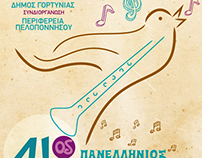 Panhellenic folk song contest