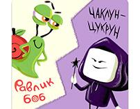 Comics for Bob snail sweets