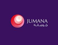 Jumana (Shamaliya Town) Logo