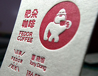 肥朵咖啡   良卡手造