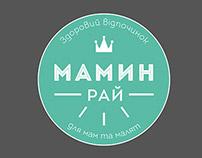 "Logo & Branding for ""Мамин рай"""