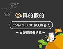 Cofacts 假新聞查證——chatbot 使用教學摺頁DM設計