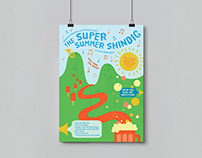event branding: the super summer shindig