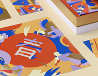 Year Of The Rooster - Gift box design for Layuetsai