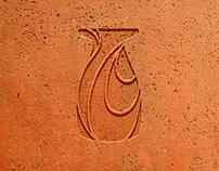 Entre Tatos - Naming & Logo